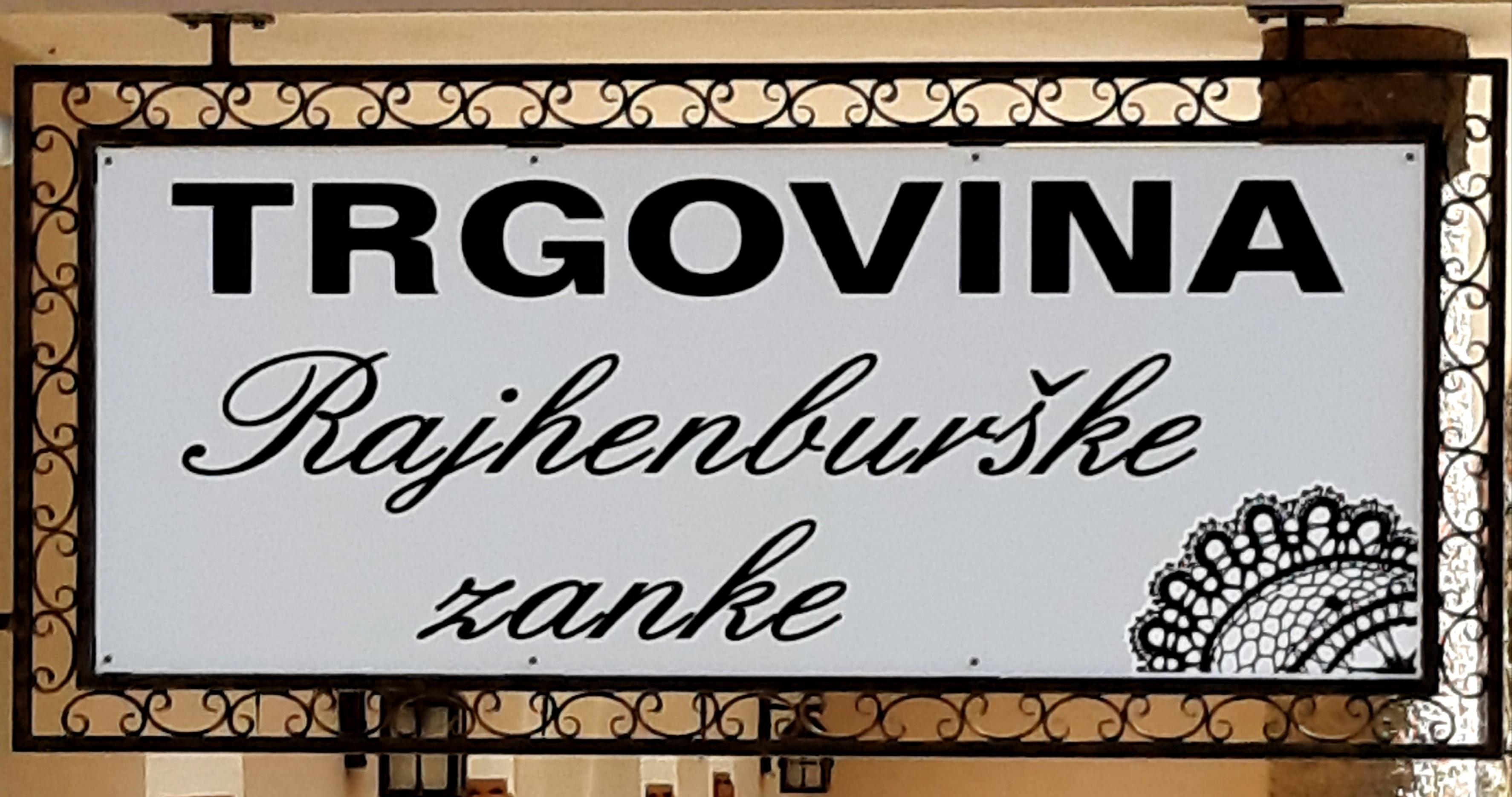 Rajhenburške zanke